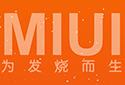 小米发布会上没讲的MIUI 7新功能