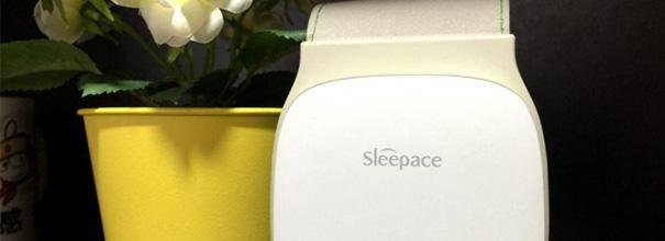 铺在床上的睡眠追踪器 舒派 Sleepace监测器体验