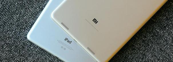 小米平板2與iPad mini 2真機對比