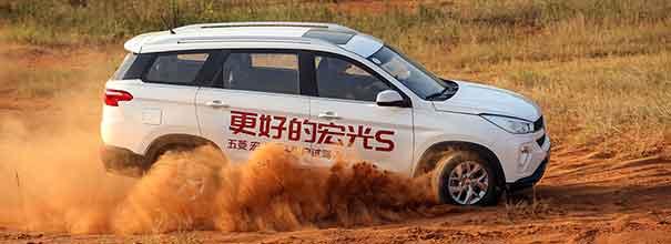 进击的五菱宏光S3——记柳州用户试驾会