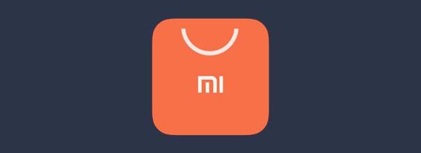 小米应用商店是国内用户使用最多的安卓手机应用商店之一,报告基于小米超过3亿的全球联网激活用户真实使用大数据分析,在行业内拥有非常高的权威性和参考价值。