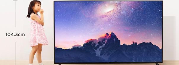 小米迄今为止最大尺寸电视,小米电视4 75英寸来啦!