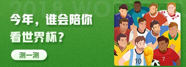"""比利时和切尔西当家球星阿扎尔正式成为懂球帝全球代言人,""""你懂球吗""""魔性广告片已爆笑上线! 10人看球,8人在用懂球帝--球迷更多,资讯更快的足球APP就是它!"""