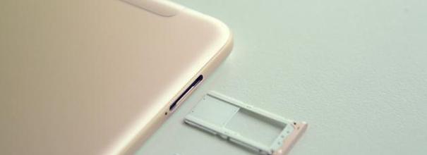 新浪科技|小米平板4首发评测:会是iPad之外最好的选择吗?