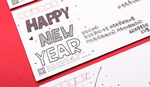 2019小米新年明信片已启动,小米人手写祝福有彩蛋!