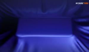 爆料:彩神8app大发快3这款新品将应用全球首发的30W超级无线闪充技术