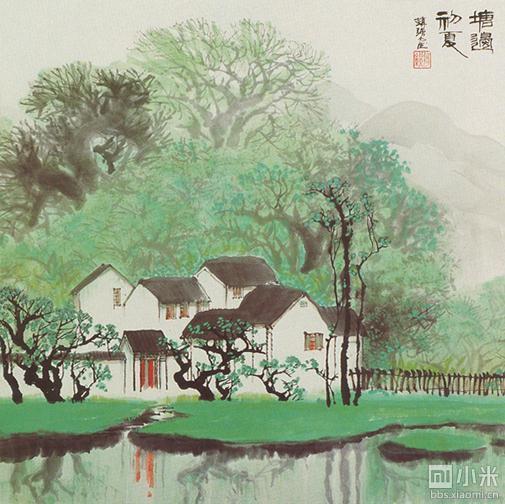 【春天】唯美中国风水墨水彩壁纸 - 夜行平底鞋 - 夜行平底鞋的詩書畵博客