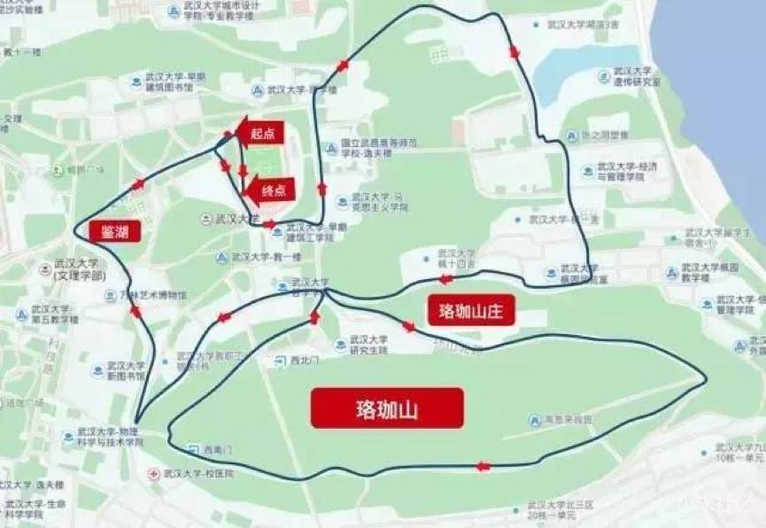 4/4x 红米4/4x/4a  hi,武汉的小伙伴们: 武汉大学第2届微爱珞珈校园