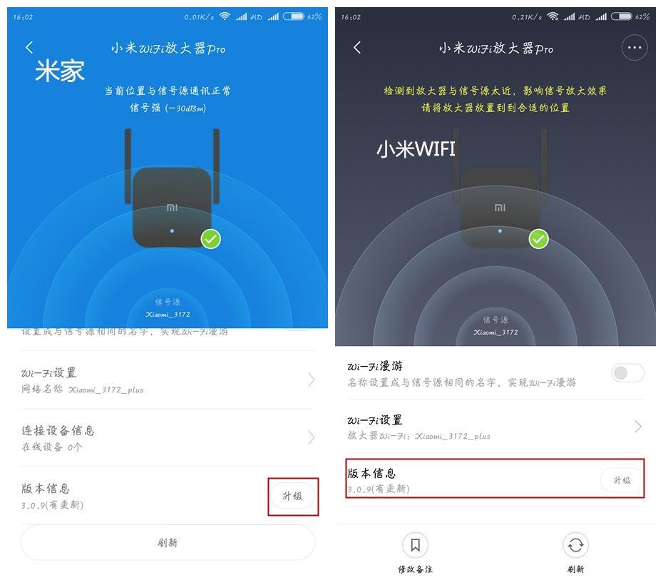 小米wifi放大器(1/2/pro)常见问题解答