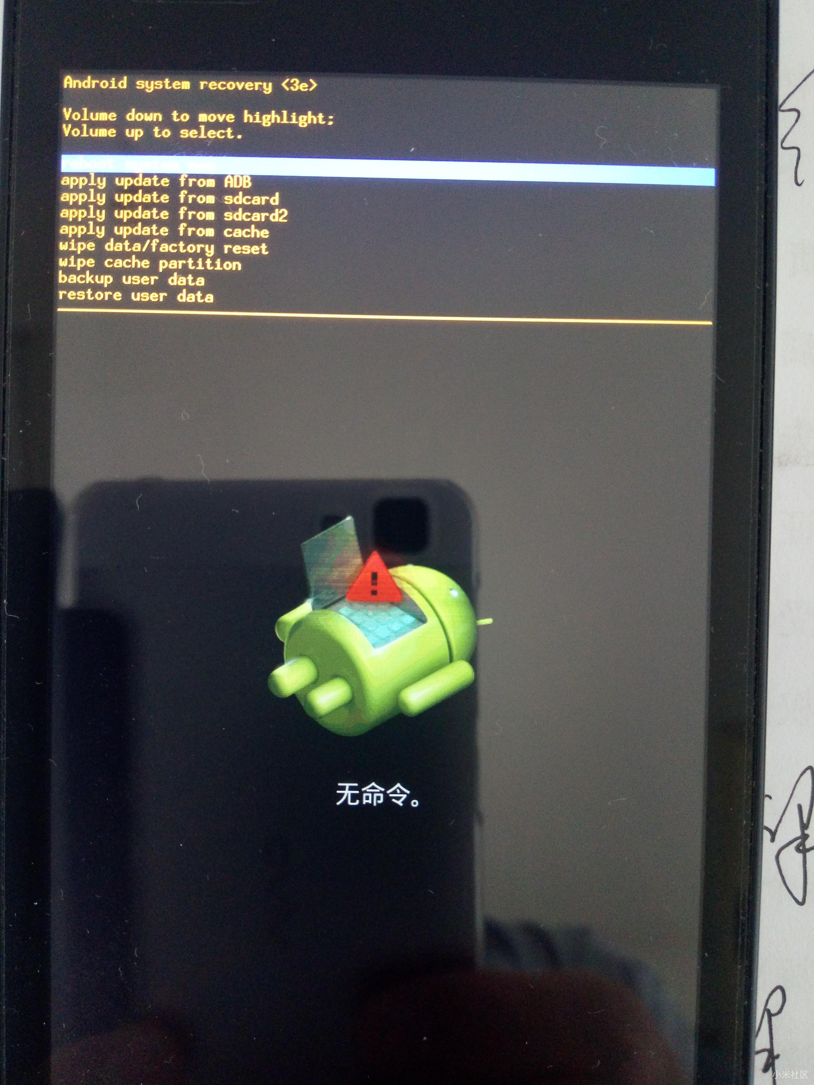 红米1S移动版卡刷包下载 百度云OS 优化版 红米1S 刷机包下载...