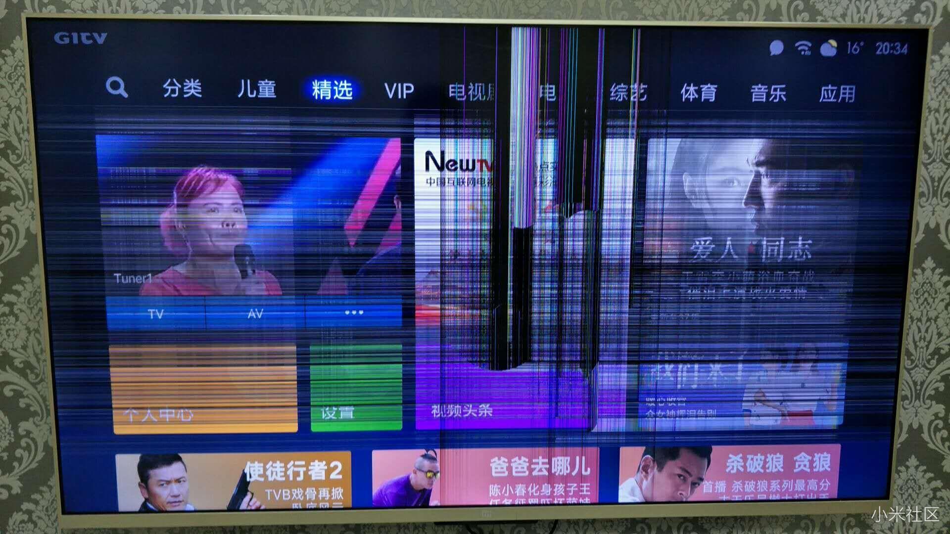 小米电视2屏幕花了 55寸 2015年6月购入