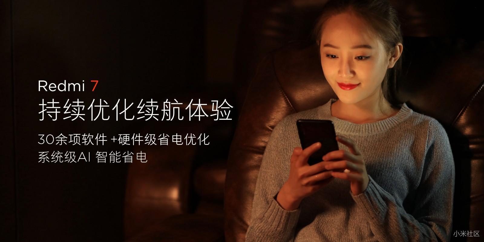 Redmi Note 7 / Redmi 7 马来西亚发布,定于3月27日发售,最低RM499起 78