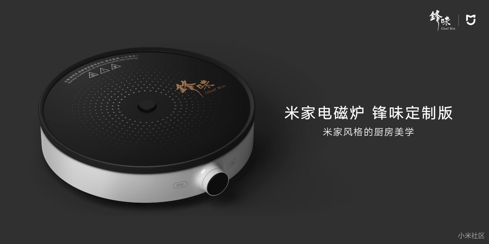 米家互联网烟灶套装全新设计了450ml大容量油杯,与导风板融为一体,简洁不突兀,采用磁力吸附,方便消费者安装拆卸