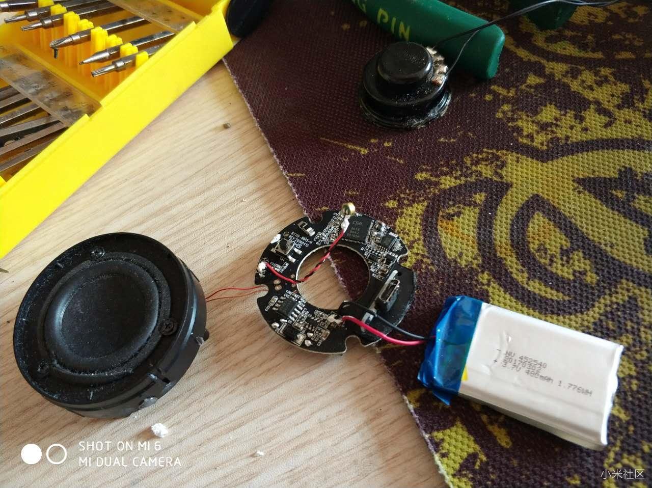 小米蓝牙音箱能连接但是没有声音BUG与修复办法。-爱程序网