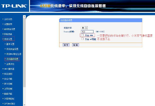 QQ截图20141221153553.jpg