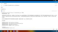 可以替代Windows吗 Remix OS深度体验