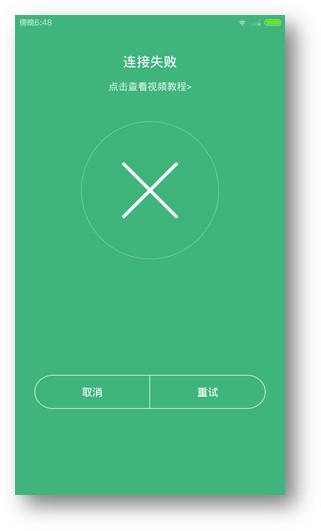 Xiaomi Mi Air Purifier Troubleshoot